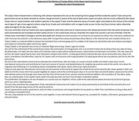 DECLARACIÓN DEL MINISTRO DE ASUNTOS EXTERIORES DEL GOVIERNO INTERINO SOBRE LOS ACONTECIMIENTOS ACTUALES